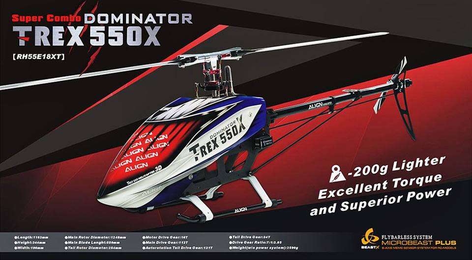 ALIGN-DONINATOR-T-REX-550X