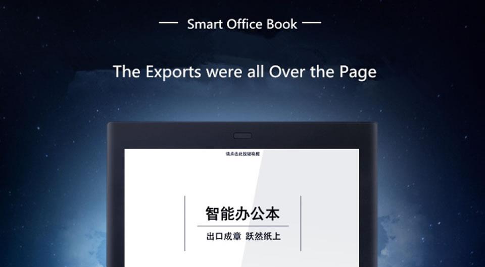 iFLYTEK 10.3 Inch Smart Office Ebook Reader Notebook