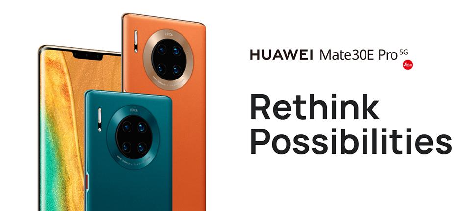 HUAWEI Mate 30E Pro 5G Smartphone